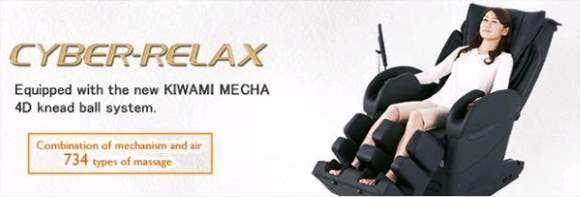 Dr. Fuji Cyber-Relax EC-3800 Massage Chair