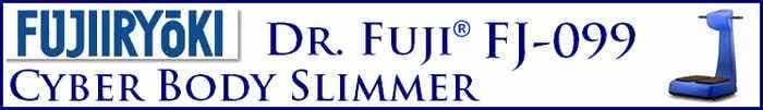 Dr. Fuji Cyber Body Slimmer Vibration Platform