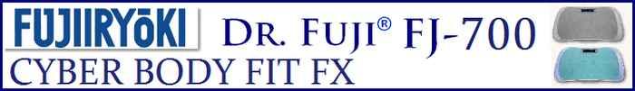 Dr. Fuji Vibration Platform